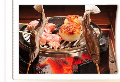 炭火でおいしいお料理を